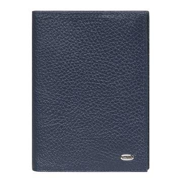 обложка для паспорта и автодокументов из натуральной кожи (синяя)