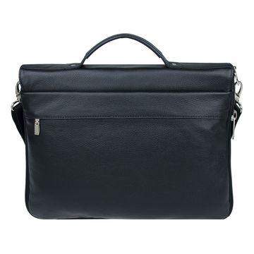 сумка-портфель мужская с отделением для ноутбука