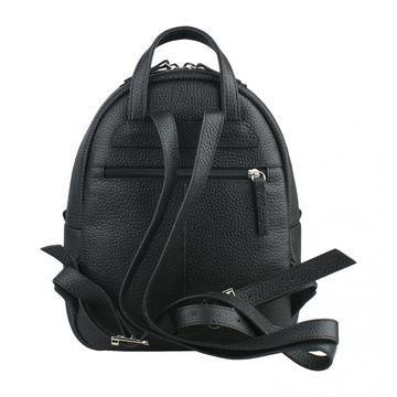 рюкзак женский из натуральной кожи и замши