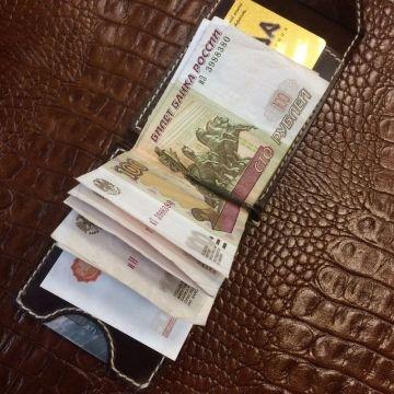 зажим для денег ручной работы вт-03