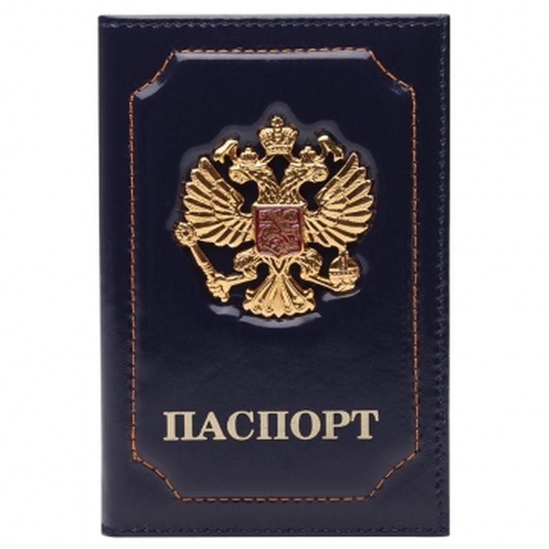 обложка паспорта с гербом тёмно-синяя